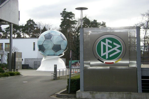 مقر الاتحاد الالماني لكرة القدم
