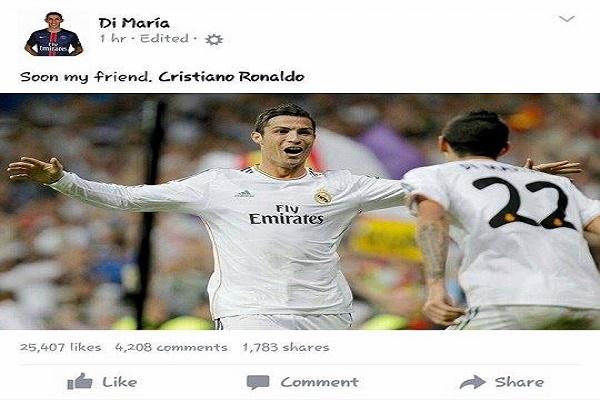 صورة ضوئية من حساب دي ماريا