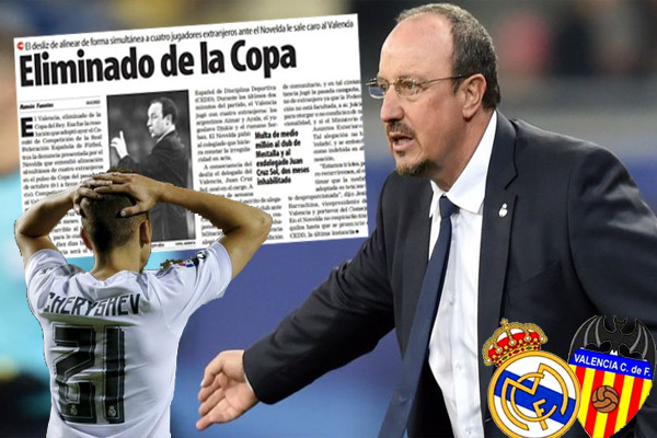 يملك المدرب الإسباني رافائيل بينيتز ذكرى سيئة مع الأخطاء الإدارية في مسابقة كأس ملك إسبانيا