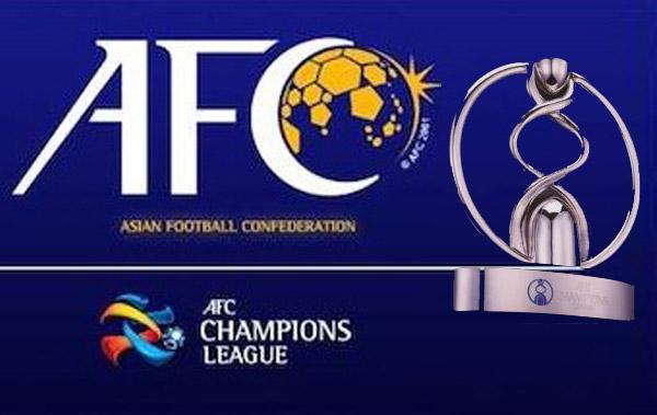 الاتحاد الآسيوي أعلن نظام سحب القرعة، وكذلك كافة التفاصيل الخاصة بالأدوار التمهيدية من البطولة والأندية المشاركة