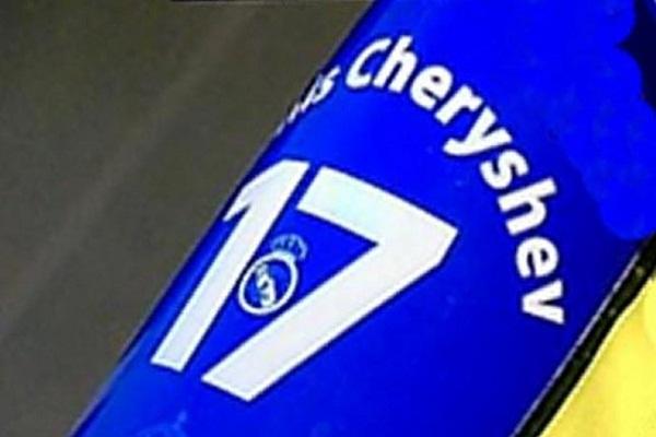 تشيرشيف يهز شباك برشلونة واضعاً شعار الريال