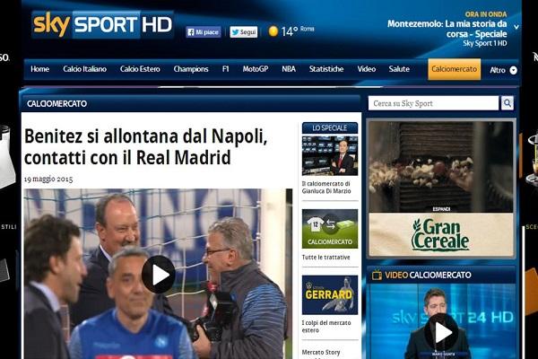 سكاي الإيطالية: بينيتيز قد يخلف أنشيلوتي في ريال مدريد