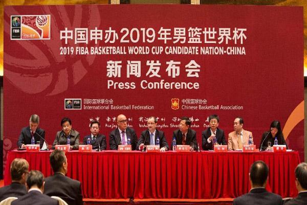 كأس العالم لكرة السلة ستقام في الصين في عام 2019