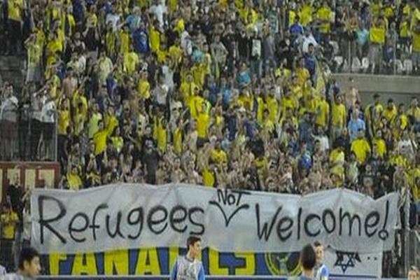جماهير مكابي الإسرائيلي ترفض مساعدة اللاجئين السوريين