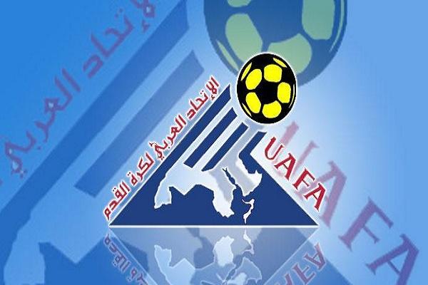 بطل الأندية العربية سينال2.5 مليون دولار