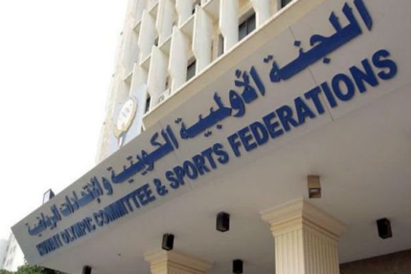 الأولمبية الدولية تهدد اللجنة الكويتية المؤقتة بإجراءات قانونية