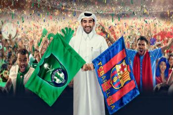 قطر تُجبر برشلونة على خوض وديّة أهلي جدة بالدوحة