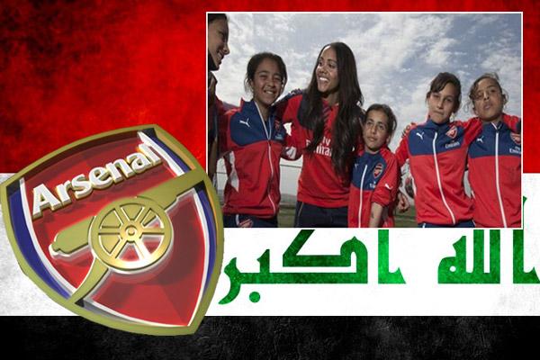 أرسنال يبني ملاعب كرة قدم لأطفال العراق المشردين