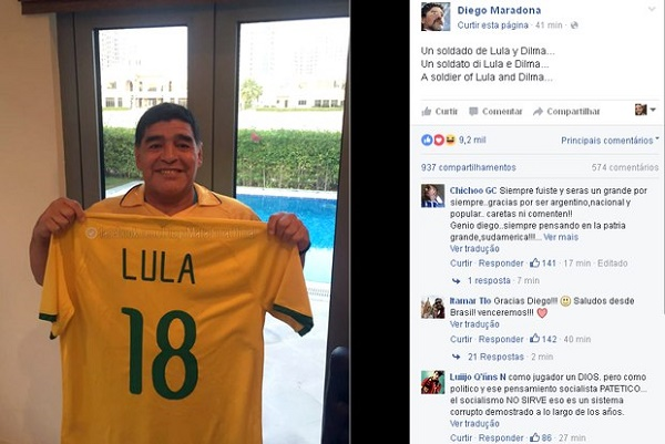 مارادونا يعلن تضامنه مع رئيسة البرازيل الموقوفة