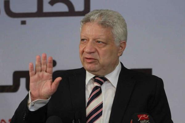 رئيس نادي الزمالك ولجنة الاندية مرتضى منصور