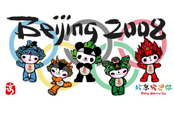 تعزيز برنامج اعادة التحاليل لأولمبياديّ 2008 و2012