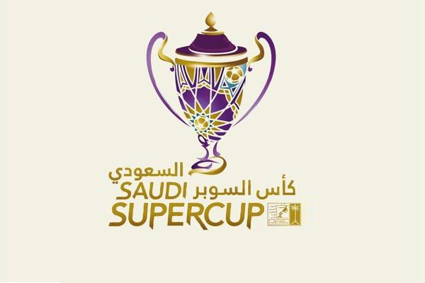 كأس السوبر السعودي في لندن للمرة الثانية توالياً