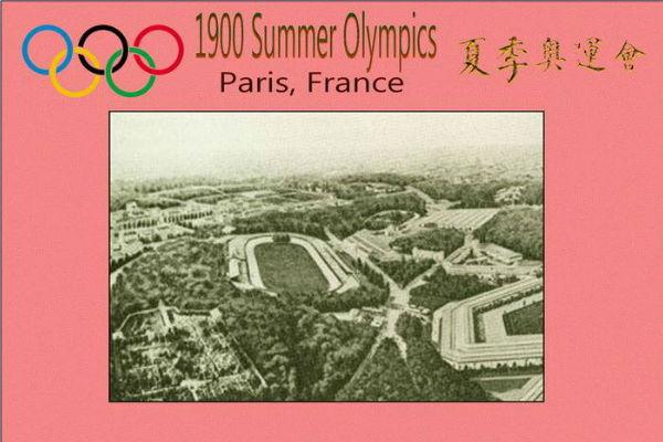 دورة باريس 1900: المنافسات التي غابت في زحام المعرض العالمي