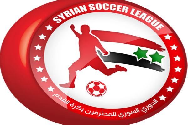 الحسم يتأجل إلى المرحلة الأخيرة في الدوري السوري