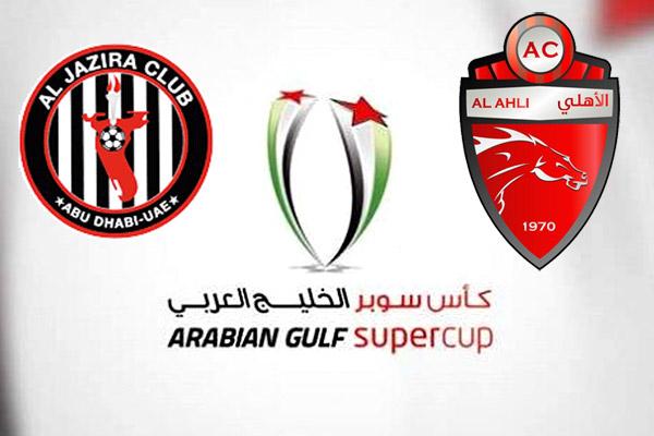 لجنة دوري المحترفين الإماراتية اعنلت عن التفاصيل الكاملة لإقامة أول مباراة للسوبر المحلي
