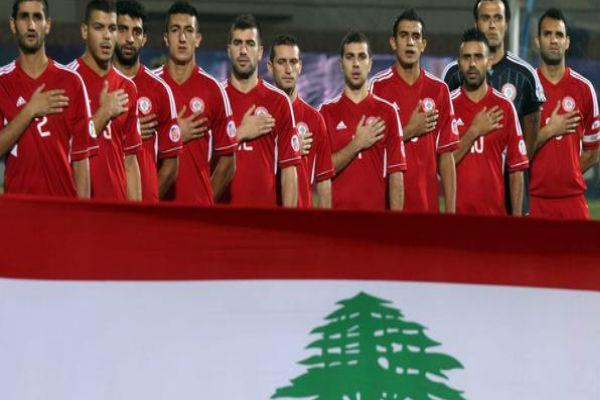 تشكيلة لبنان لمواجهة الأردن وأفغانستان ودياً