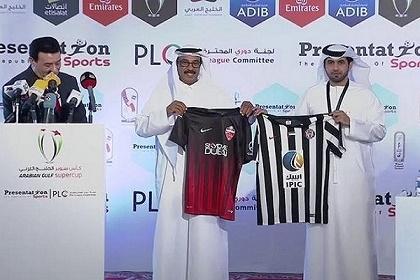 30 ألف متفرج للكأس السوبر الإماراتية بالقاهرة