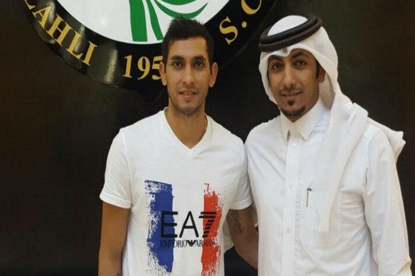 الأهلي القطري يتعاقد مع لاعب الوسط الأرجنتيني مايدانا