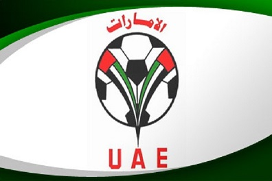 الاتحاد الاماراتي يُطبق طريقة 3/2/1 في الدورة الانتخابات الجديدة