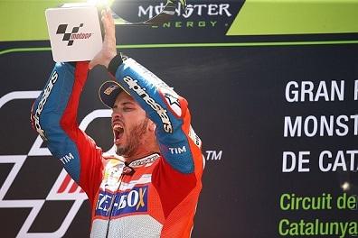 دوفيتسيوزو يحرز لقب جائزة كاتالونيا الكبرى
