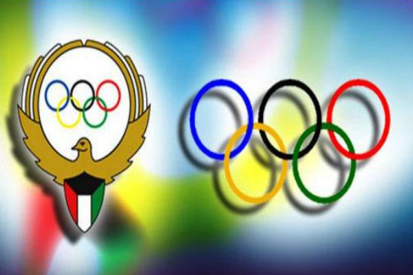 الأولمبية الدولية تقر رفعا مشروطا للإيقاف عن اللجنة الكويتية