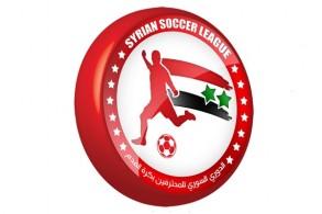 النسخة 48 من الدوري السوري  تنطلق الجمعة والجيش مرشح للاحتفاظ بلقبه