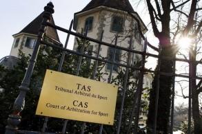 صورة لمقر محكمة التحكيم الرياضي في لوزان في 6 شباط/فبراير 2012