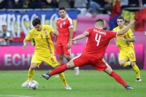 صربيا تفرط بفرصة الصعود إلى المستوى الثاني