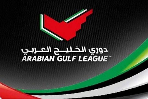 إلغاء تشفير مباريات دوري الخليج العربي الإماراتي