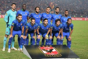 الأهلي يناقش الخميس أوضاع فريقه بعد الخسارة أمام الترجي
