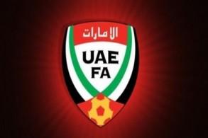 الإمارات مستاءة بسبب تأجيل ودية مصر
