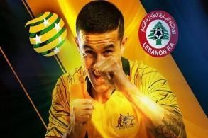 الأسترالي كايهيل يختتم مسيرته الدولية بخمس دقائق فقط أمام لبنان