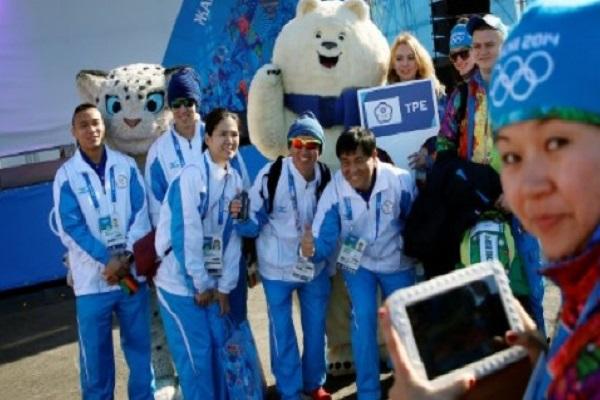 وفد الصين تايبيه خلال مساركته في حفل افتتاح دورة الألعاب الأولمبية الشتوية في سوتشي