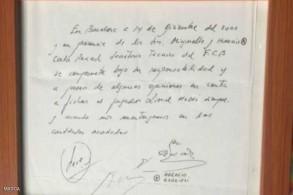 أول عقد لميسي مع برشلونة كتب على منديل