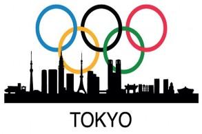 شعار أولمبياد طوكيو 2020