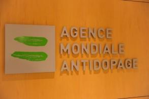 شعار الوكالة الدولية لمكافحة المنشطات