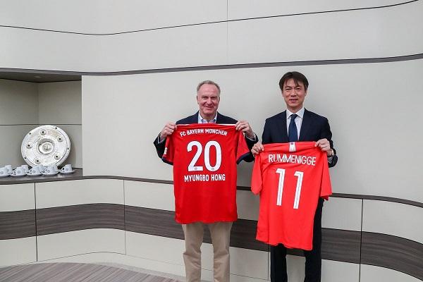 بايرن ميونيخ يقيم شراكة مع كوريا الجنوبية