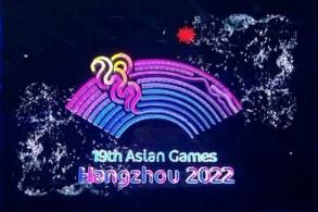 أستراليا ترحب بدعوتها ودول أوقيانيا للمشاركة في آسياد 2022