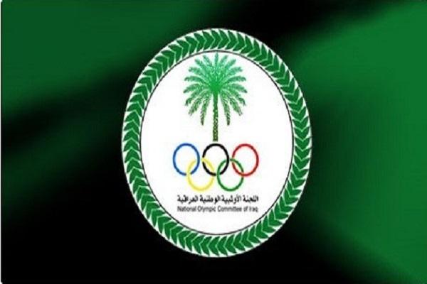 الأولمبية العراقية ترفض وصاية لجان شكلها وزير الرياضة للاشراف على عملها