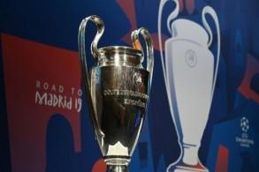كأس دوري أبطال اوروبا