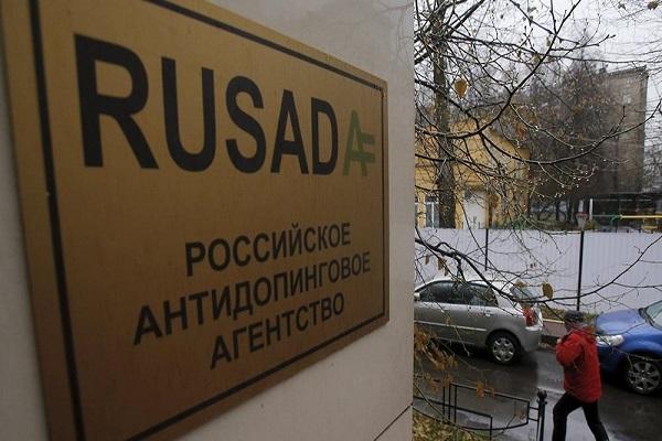 الوكالة الروسية لمكافحة المنشطات اقالت جميع مفتشيها