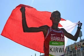 إيقاف موقت للبحرينية كيروا صاحبة فضية الماراثون في ريو 2016