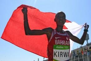 العداءة البحرينية اونيس جيبكيروي كيروا