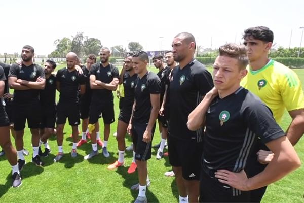 من استعدادات المنتخب المغربي لمواجهة كوت ديفوار