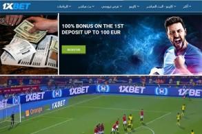 شركة المراهنات قررت مؤخراً توسيع نشاطها في المنطقة العربية عبر بوابة كأس أمم إفريقيا في مصر .