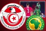 الاتحاد التونسي يقاطع قرعة تصفيات كأس أمم إفريقيا 2021 احتجاجاً على التحكيم