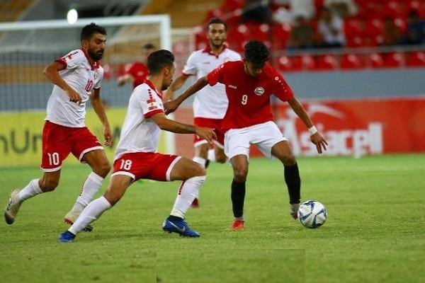 لبنان يودع بطولة غرب آسيا بخسارة أمام اليمن