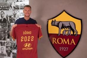 دجيكو يمدد عقده مع روما لثلاث سنوات إضافية