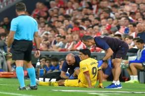 برشلونة يؤكد اصابة سواريز