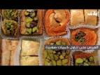 نصائح غذائية لصوم صحي في رمضان
